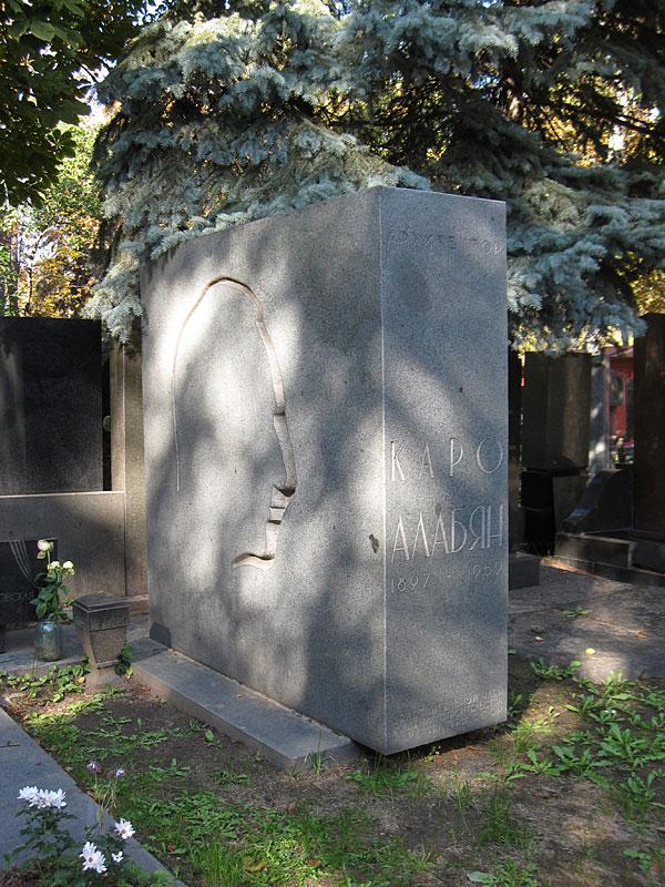 Надгробие участника 1812 Мраморные розы Железнодорожный